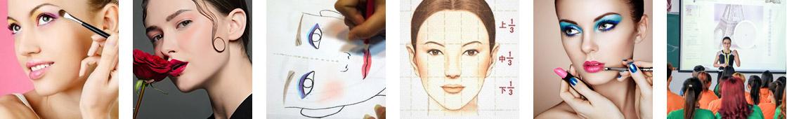 首席化妆精品课程
