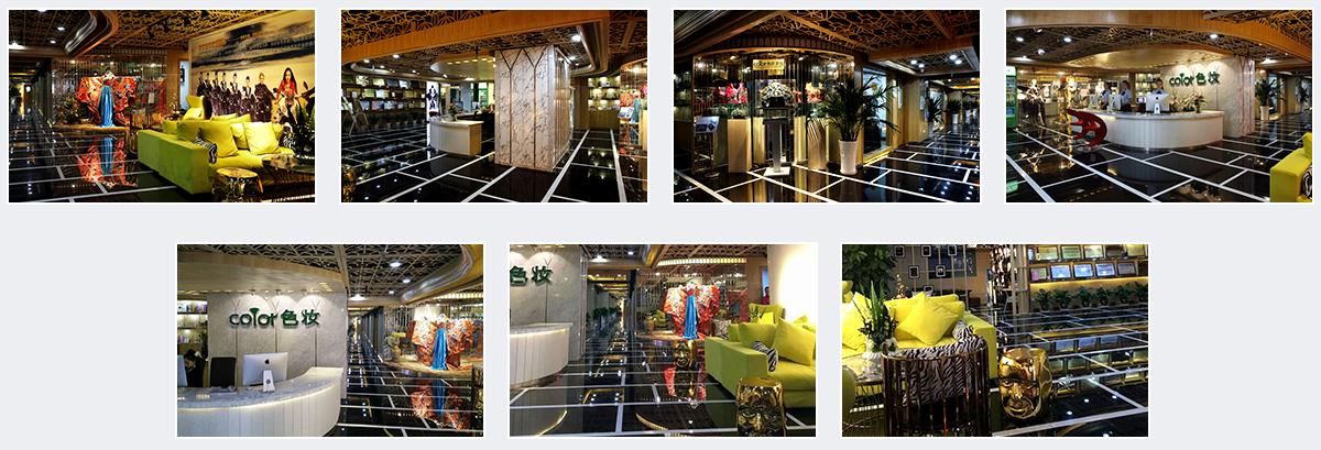 中国形象设计培训行业的权威者和引领者